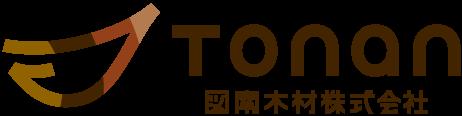 図南木材株式会社